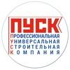 Калининград - Каркасные дома, бани, бытовки