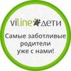 Советы молодым мамам | ViLine