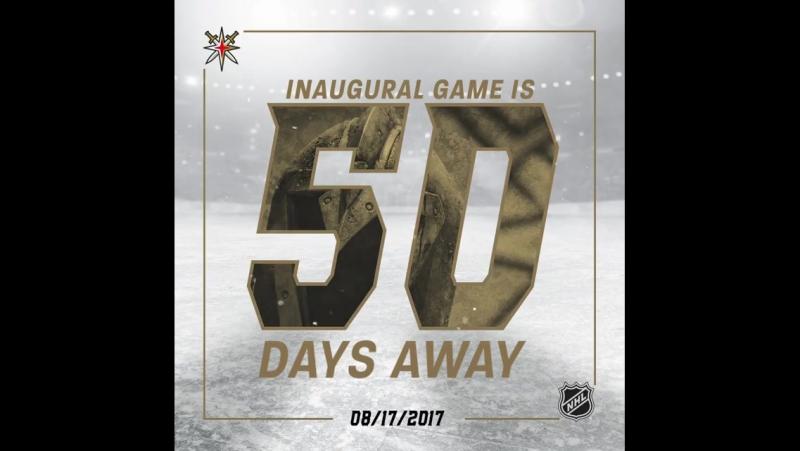 50 дней до первой игры