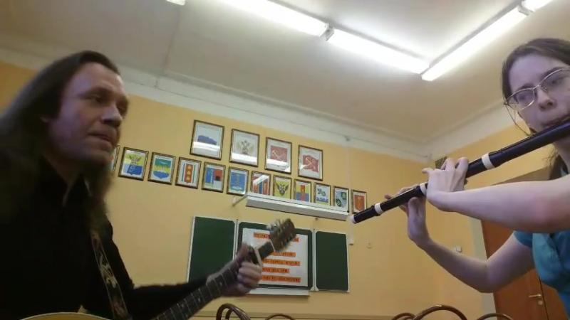 Igor Lisov rehearsing Telemann gavotte with student