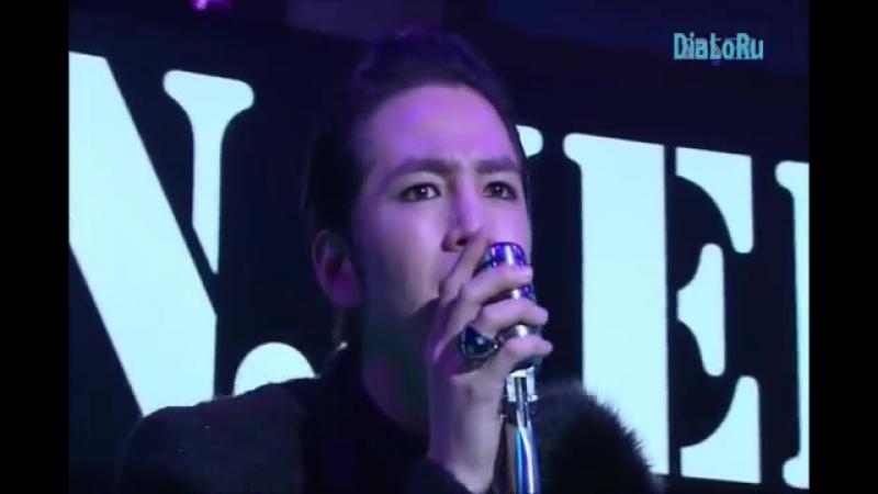 Чжан Гын Сок- Jang Keun Suk Ты прекрасен- финал