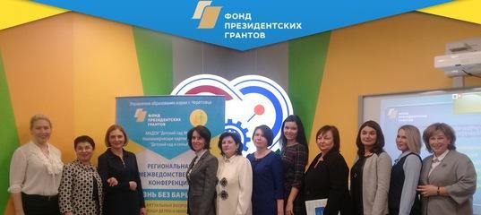 Каталог вакансий на сайте департамента образования вологодской области подать объявление город кунгур