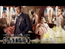 🎬Великий Гэтсби The Great Gatsby, 2013 HD