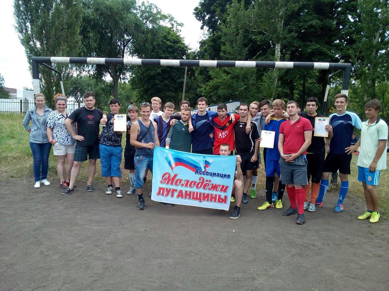 Кубок Свердловского отделения Ассоциации молодежи Луганщины в формате 8х8