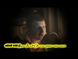 DroN DSK(Внуки Рэпа)-Об этом предки наши знали(Live)