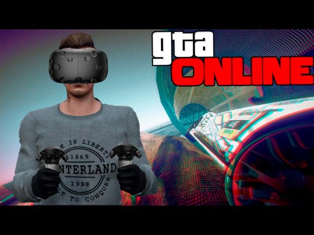 ГОНКА В ОЧКАХ ВИРТУАЛЬНОЙ РЕАЛЬНОСТИ В GTA 5 ONLINE VR(РАМПЫ/КАРТЫ GTA 5 ONLINE))6