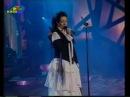 Музыка без границ, Последняя любовь