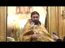 Volite svestenike- любите духовенство протоиерей Андрей Ткачев