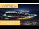 FIFA Чемпионат мира по футболу 2018 в России 4 КАК МЕНЯЮТСЯ ГОРОДА К МУНДИАЛЮ