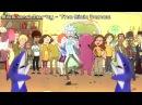 Mashup the rick dance