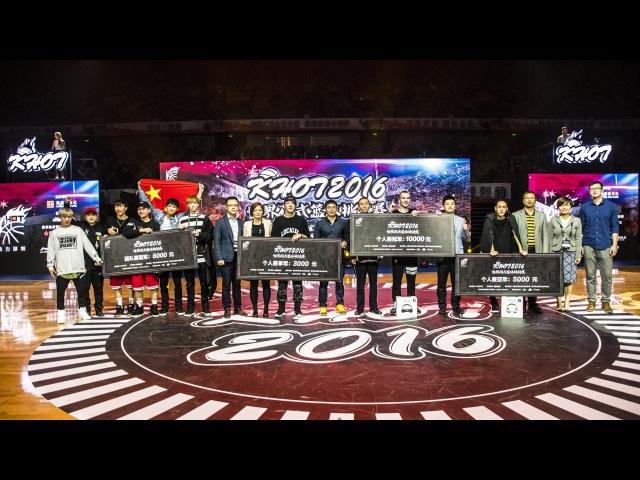 2016 KHOT International Freestyle Basketball Battle -- Documentary Video