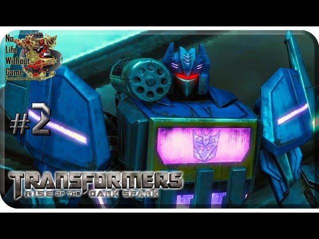 Transformers: Rise of the Dark Spark[ 2] - Затерянное хранилище (Прохождение на русском) » Freewka.com - Смотреть онлайн в хорощем качестве
