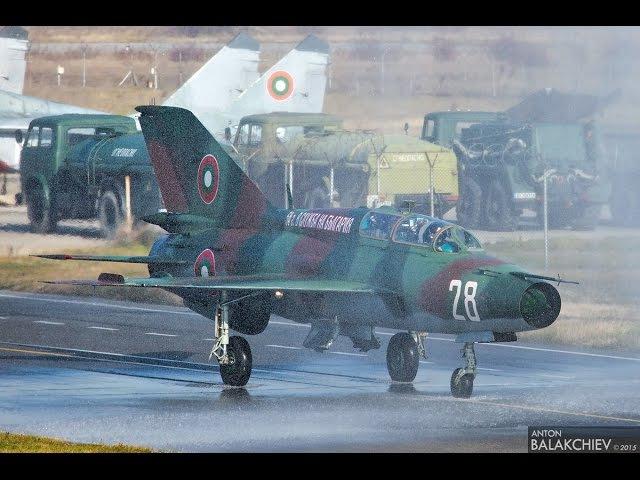Последние полеты МиГ-21 в болгарских ВВС