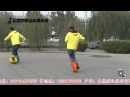 Self balancing Scooter Freestyle:SUIYIXING Electric Unicycle Extreme skill