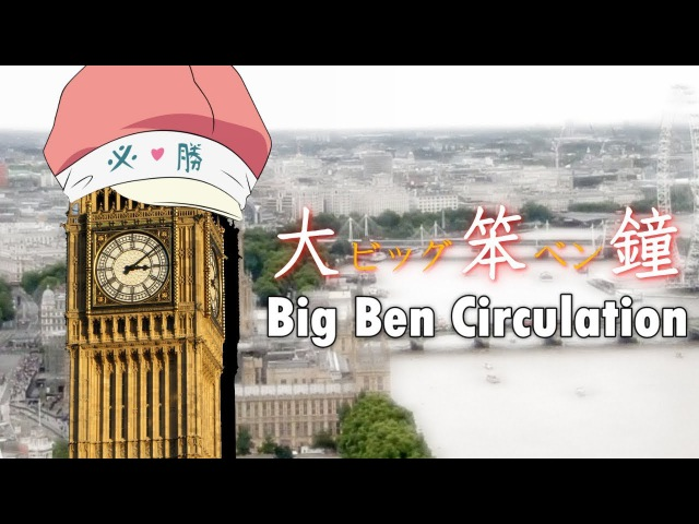 The Final Bongs - Big Ben Circulation
