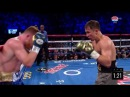 Сауль Канело Альварес vs Геннадий GGG Головкин. Бокс. Чемпионский бой.