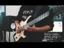 Sithu Aye The Power of Love and Friendship Positive Grid BIAS FX Demo