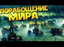 Total War WARHAMMER - Манфред фон Карштайн - Вампиры 2