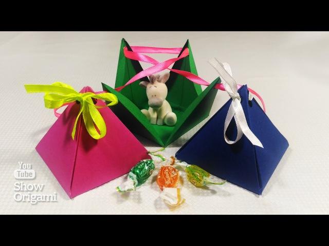 Оригами: Маленькая Треугольная коробочка для подарка или сладостей