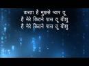 KAISA ANOKHA TERA PYAR HAI with lyrics