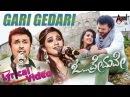 O Premave | Gari Gedari | New HD Lyrical Video Song 2017 | Manoj | Nikki Galrani