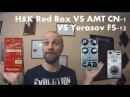 H K Red Box VS AMT CN-1 VS Yerasov FS-12 | Обзор бюджетных кабсимов