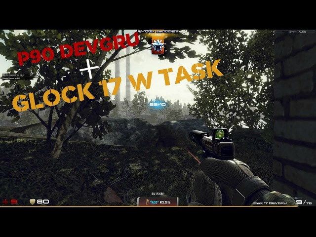 P90 DEVGRU GLOCK 17 DEVGRU W-TASK