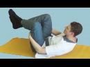 Самопомощь при острой боли в пояснице Упражнения для быстрого снятия боли в спи