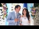 Морская свадьба Саши и Оли