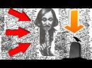 ГОГОЛЬ ВСЯ МИСТИКА и ТАЙНЫ ЖИЗНИ Николая Васильевича Гоголя