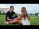 T1One Fist Карташов Полюбила хулигана 2017