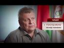 Леонид Тараненко. НАШИ рекордсмены