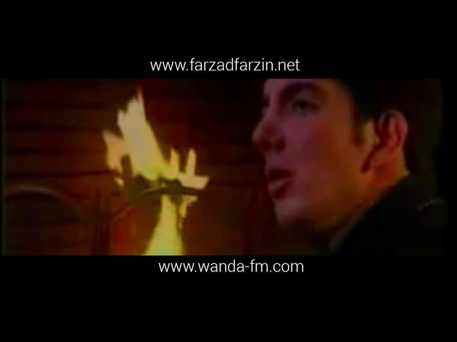 Farzad Farzin - Man Va To