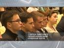 Підсумки I Харківського міжнародного юридичного Форуму