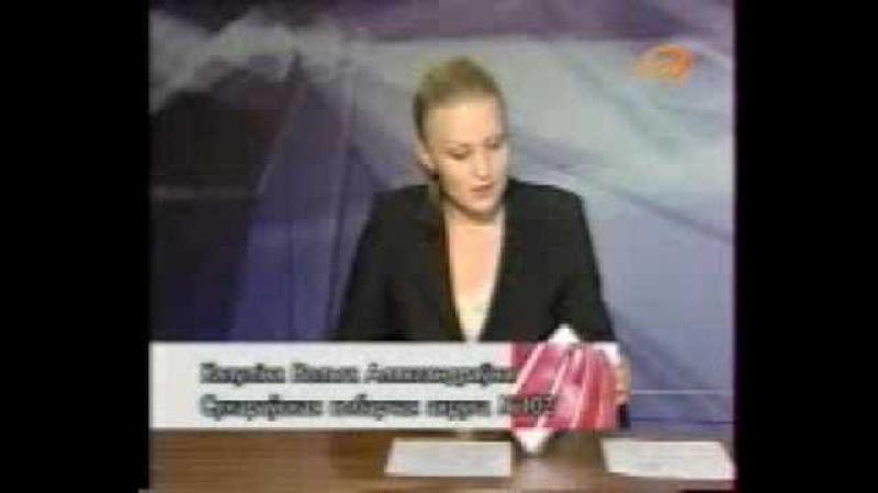 Телевыступление кандидатов в депутаты Палаты представителей Национального собрания Республики Беларусь (ЛАД, сентябрь 2008) Ольга Козулина