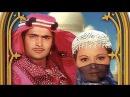 Лейла и Меджнун - Индийское кино