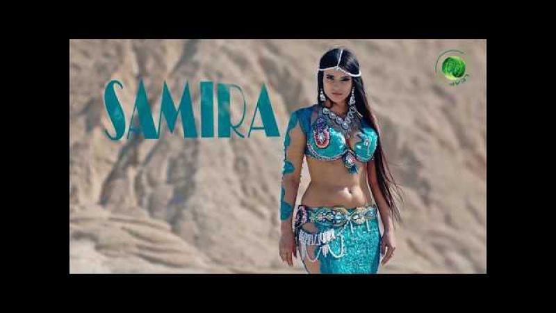 Samira Zopunyan । New HD songs। LEAFBD24 । Mon amar Premer gure ghor cara