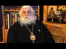 Епископ Василий (Родзянко). Моя судьба. Фильм 5. Миротворец