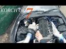 Арматурные работы Мерседес 190 и Тойота Супра KORCH'Ok 7 видео с YouTube канала Александр Сошников