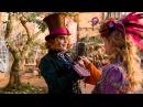 Видео к фильму «Алиса в Зазеркалье» (2016): Трейлер (дублированный)
