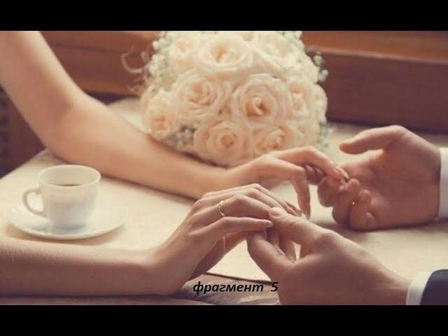 Сборник видео Ирины Лебедь Мужчина и женщина.Как построить отношения и семью(ф ...