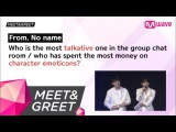MEET&ampGREET B.A.P talks about their private group chat