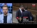 Гримчак у нас есть решение ООН и ПАСЕ где Россия признана страной агрессором 03 10 17