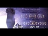 Короткометражная анимация Присматривающая планета Перевод DeeAFilm