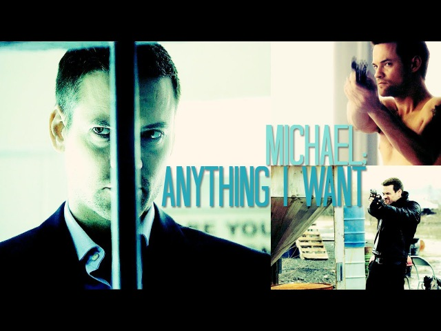 Michael bishop | anything I want