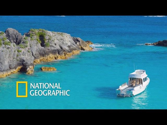 Осушение океанов - Бермудский треугольник (National Geographic HD)