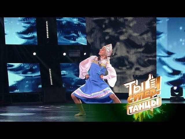 «Ты супер! Танцы»: Екатерина Кудрявая, 13 лет, г. Зеленогорск