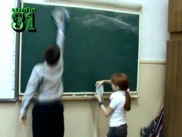 Studio31. правила поведения в школе