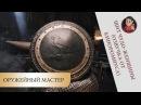 Оружейный Мастер Перековка – Щит Чудо-женщины озвучка от КиноРомиуса