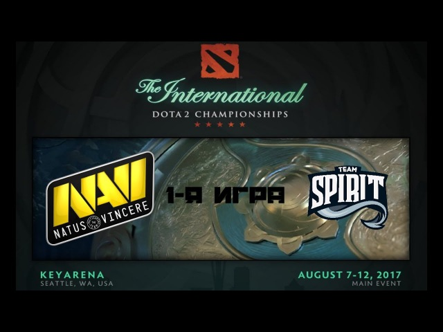 Navi vs Spirit 1 (bo1) | International 2017, 27.06.17